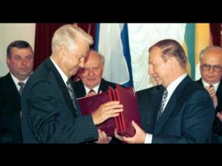 Россия - Украина: 20 лет