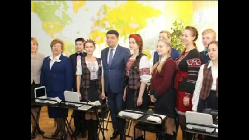 Освіта в Чернігові: враження Прем'єр-Міністра