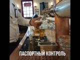 Кельн-Москва