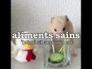 Aliments Sains - Здоровая еда
