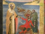 Хранители памяти. Выставка Образы воды в христианском искусстве. Памятники XV  начала XX века