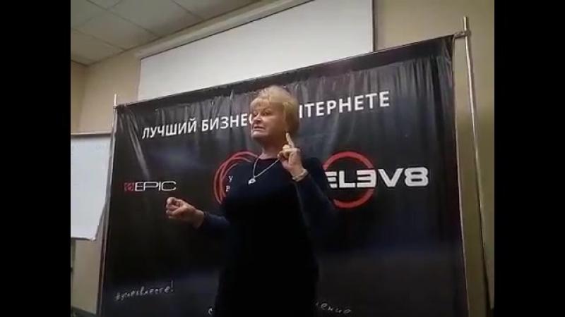 Поразительные факты об ELEV8. Врач Н.И.Андреева.
