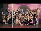 POLE HEROES DANCE CAMP