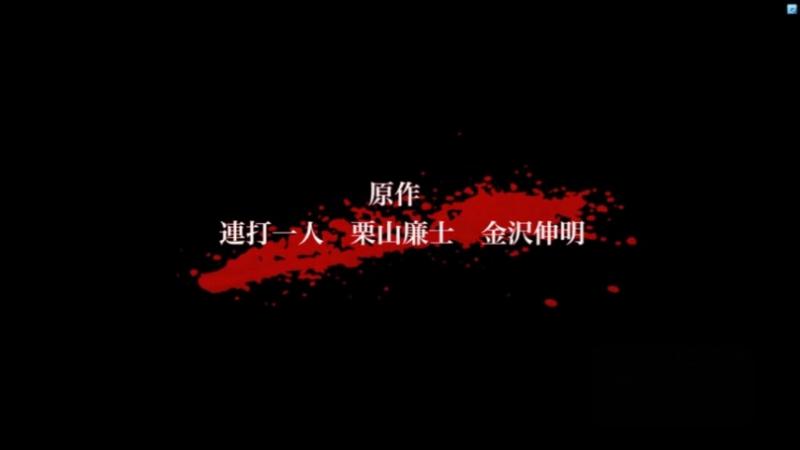 игра короля новое аниме