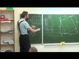 2014_03_13 - А.В.Савватеев Числа, символы и фигуры 4-5 классы ч. 1-2