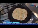 В Приэльбрусье состоялся Всекавказский фестиваль национальной кухни хычины шашлык