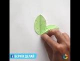 2 милых идеи весенних оригами ✿ ❀