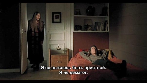 Фото №456282555 со страницы Александры Линту