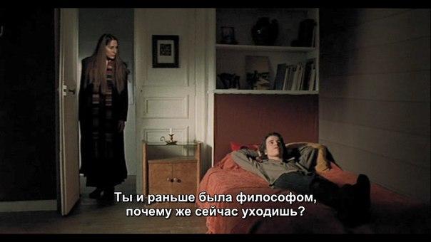 Фото №456282558 со страницы Александры Линту