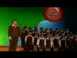 Беловежская пуща' БДХ, солист Виталий Николаев 1977 HD2