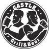 Гриль-бар Castle Grill&Beer | Новосибирск