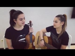Ани Варданян и Белла Дзускаева