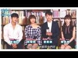 170831 Interview caste drama Hospital Ship for the channel KKTV