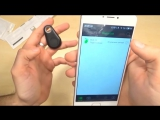 Bluetooth метка iTag. Брелок2