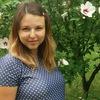 Катя Гордиенко