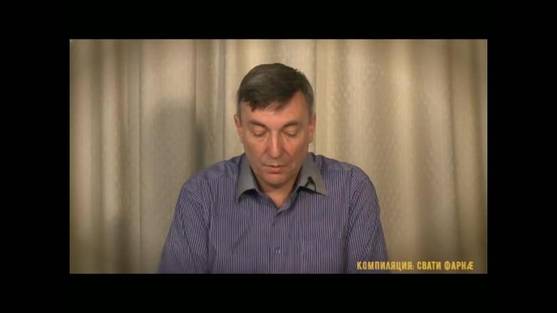 Академик Ю В Гомонов Осетинская религия древнеарийская традиция единобожия