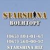 Военторг СТАРШИНА - Starshina.biz