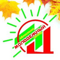 "Логотип ГБУ КО ""Областной молодежный центр"" г.Калуга"