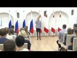 Торжественная церемония вручение паспорта гражданина РФ