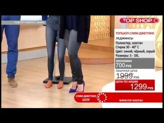 Анна Семенович в гостях у Top Shop: Леджинсы с высокой талией Top Shop Slim Jeggings Abdo Control: комплект из 3-х цветов