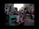 Папа и дочь играют на пианино в Соборном переулке композицию Lady in Red - 12.08.17 - Это Ростов-на-Дону!