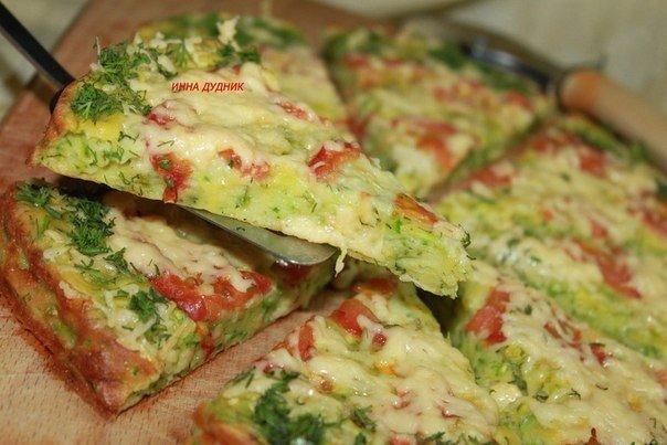 Пицца из кабачка Вам потребуется: 2 молоденьких кабачка(приблизительно всего