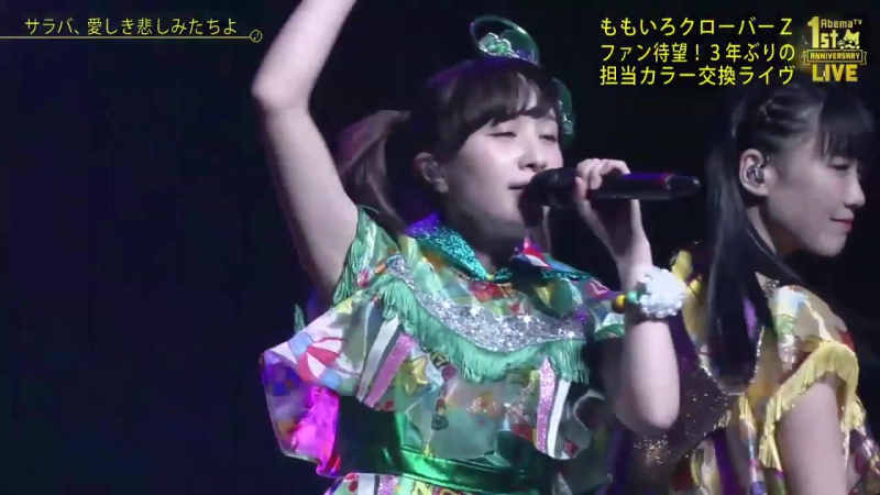 3 Momoiro Clover Z - Guns N' Diamond / Saraba Itoshiki Kanashimitachi yo [AbemaTV 1st ANNIVERSARY LIVE 2017.04.12]