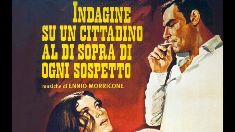 Indagine Su Un Cittadino Al Di Sopra Di Ogni Sospetto - Elio Petri(1970) (Gian Maria Volontè Salvo Randone, Florinda Bolkan
