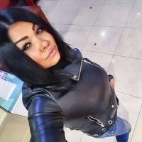 Ramilya Ramusic