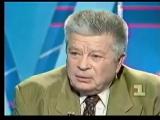 Час пик (1 канал Останкино, 14.06.1994) Святослав Федоров