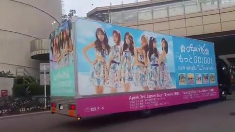 Автобус Apink по улицам Японии
