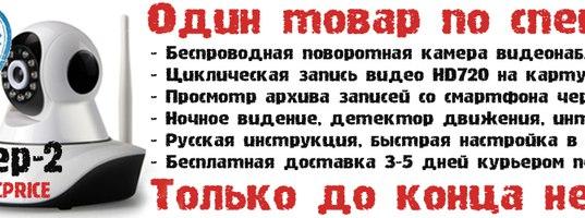 Новосибирск порно скрытая камера смотреть бесплатно телефон фото 259-205