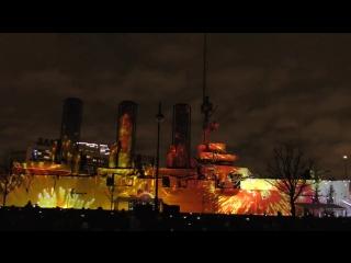 Фестиваль света на Авроре в СПб 4 и 5 ноября 2017.