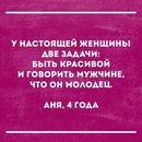 Анна Кузнецова фото #37