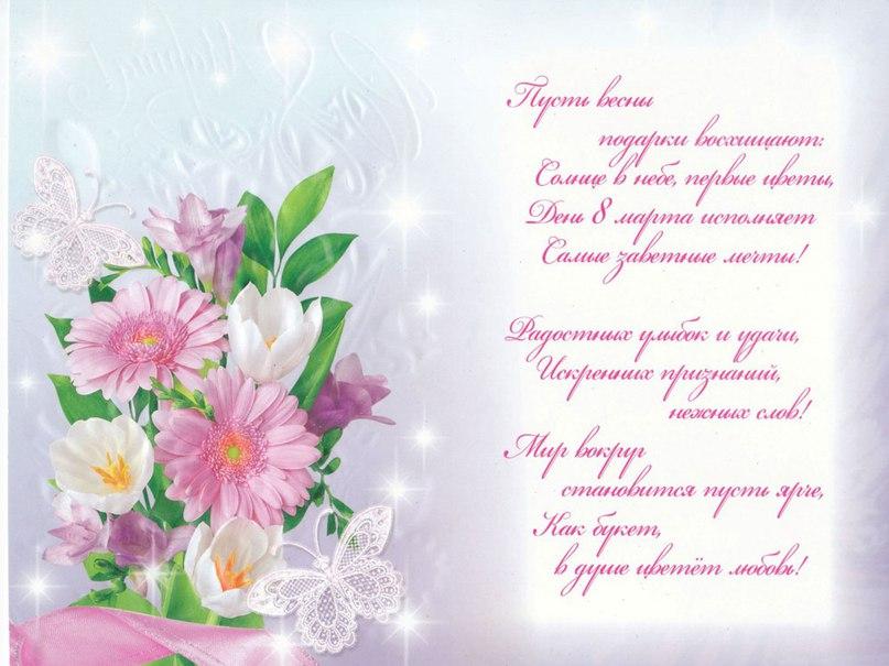 Ирина Грачева |