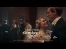 ТВ-спот фильма «Прощай, Кристофер Робин» 3