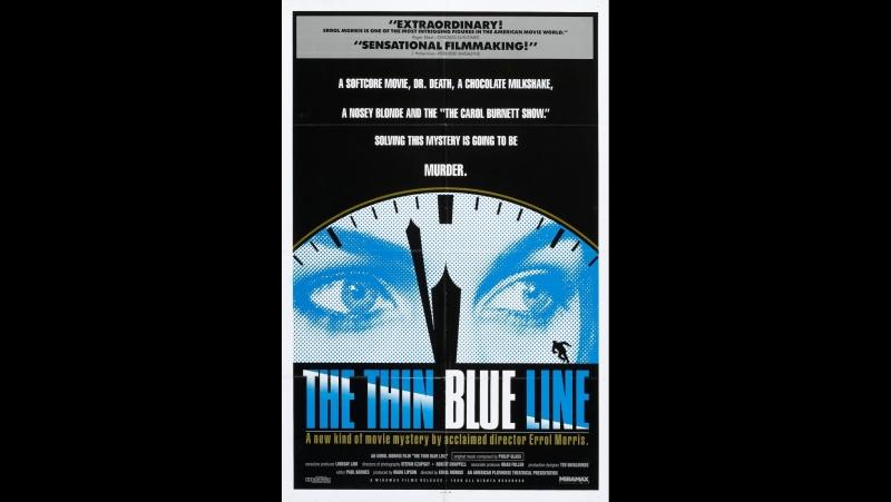 Тонкая голубая линия (Эррол Моррис) / 1988