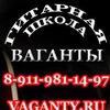 Уроки гитары, укулеле Феодосия|СПб|Крым|онлайн