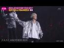 20170604 CSi Japan Dome 2017 iKON