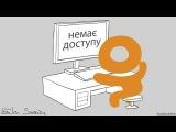 LIVE | Каким будет украинский интернет без Яндекса и ВКонтакте |«Донбасc.Реалии»