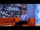 SkyWay в передаче 'Чудо техники' на НТВ