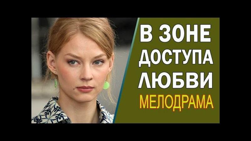 КЛАССНЫЙ СПОКОЙНЫЙ ФИЛЬМ! -