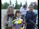 Автомобиль в подарок: Ладу «Гранту» и другие призы вручили елецким семьям на торжестве в областном центре