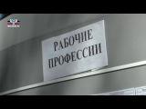 В городских и районных центрах занятости Республики прошла Общереспубликанска ...
