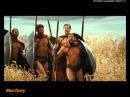 Знакомство со спартанцами.