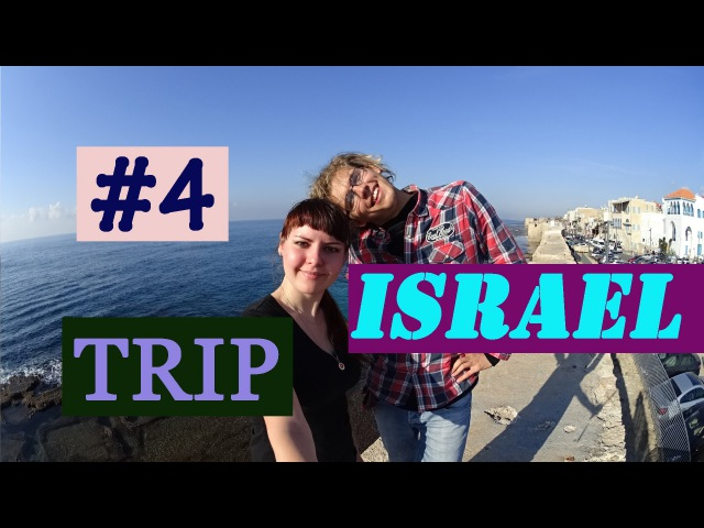 ISRAEL hitchhiking trip 4 Acre/ Northern Israel/ Mount Hermon