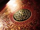 Уважение-Авторитет-Власть-МОЩЬ обретешь с Позволение АЛЛАХА ДУА