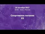копия(!) видеотрансляции BL4 14 Спортивное питание XS_ ЛСП Харатин Игорь и Валерия
