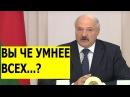 Лукашенко в ШОКЕ какую ЗАРПЛАТУ себе начисляют местные БАНКИРЫ
