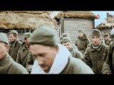 Легенды армии - Яков Павлов